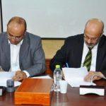 توقيع اتفاقية تعاون