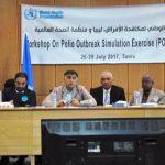 ورشة عمل بتونس حول مرض شلل الأطفال
