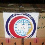 تسليم أدوية للمنطقة الشرقية
