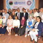 تقييم اللوائح الصحية الدولية _ ورشة عمل