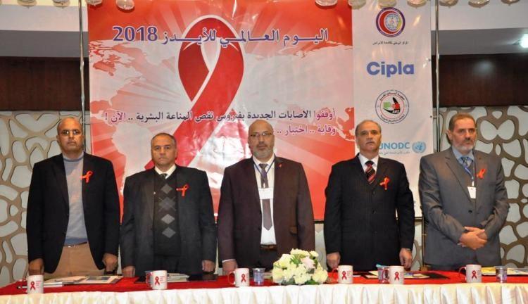 اليوم العالمي لمكافحة الايدز