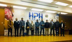الملتقى الليبي الدولي للتنمية الصحية المستدامة