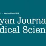المجلة الليبية للعلوم الطبية _ إصدار جديد