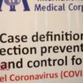 التعامل مع حالات فيروس كورونا المستجد _ ورشة عمل